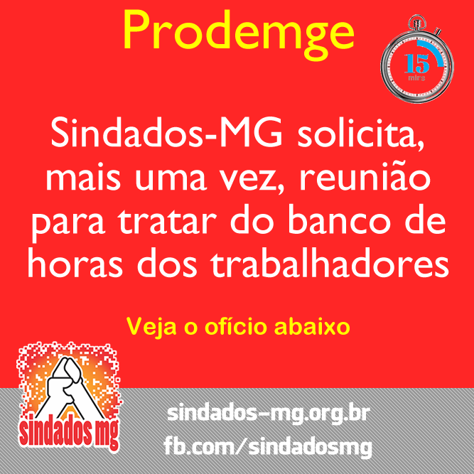 banco-horas-prodemge-site.png
